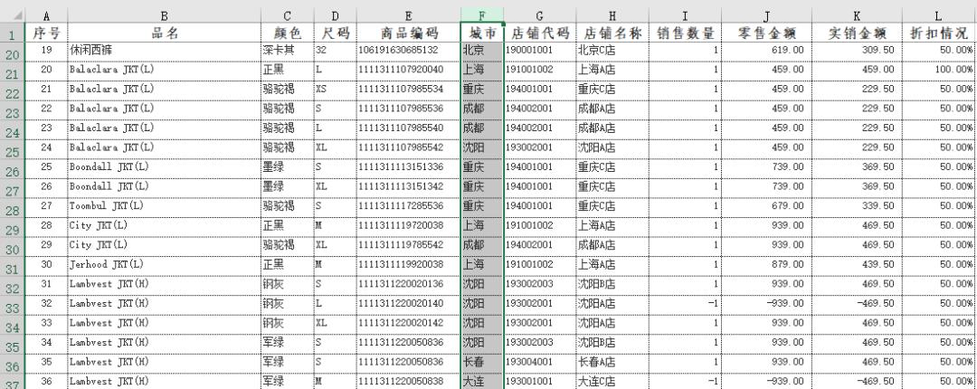 16d139df2de3f4a2b14e2a08c1c3cdb5.png
