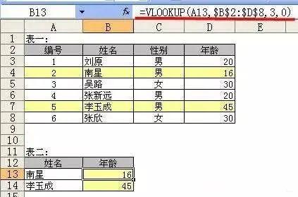 16fcc23e8af373c53abba183982e6a8c.png