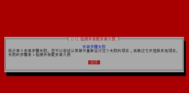 在云服务器上搭建公网kali linux2.0(图16)
