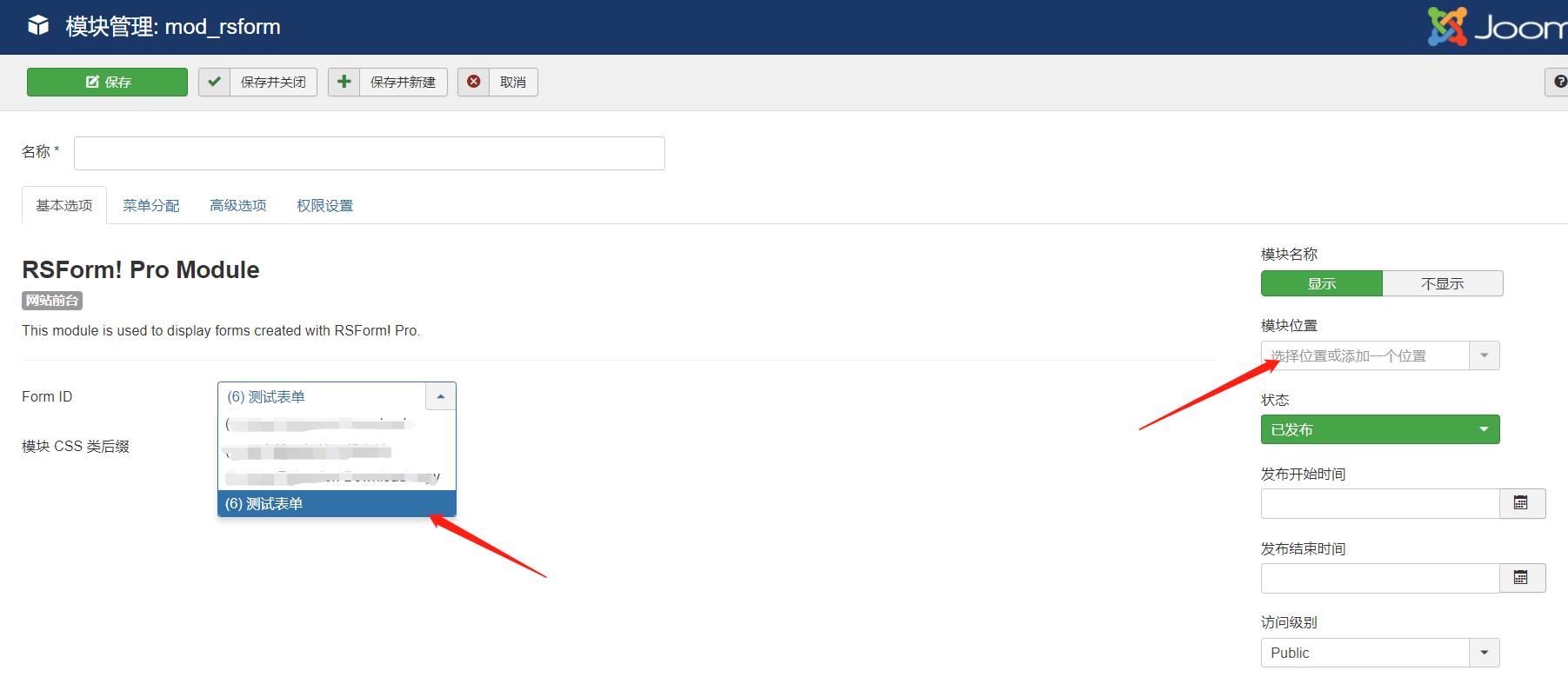 添加用户提交表单