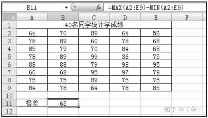 188b556fd8078ecbc844ed1681307e9f.png