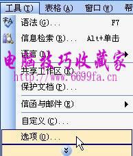 19bb4722e6073667a46c2aab51b07f48.png