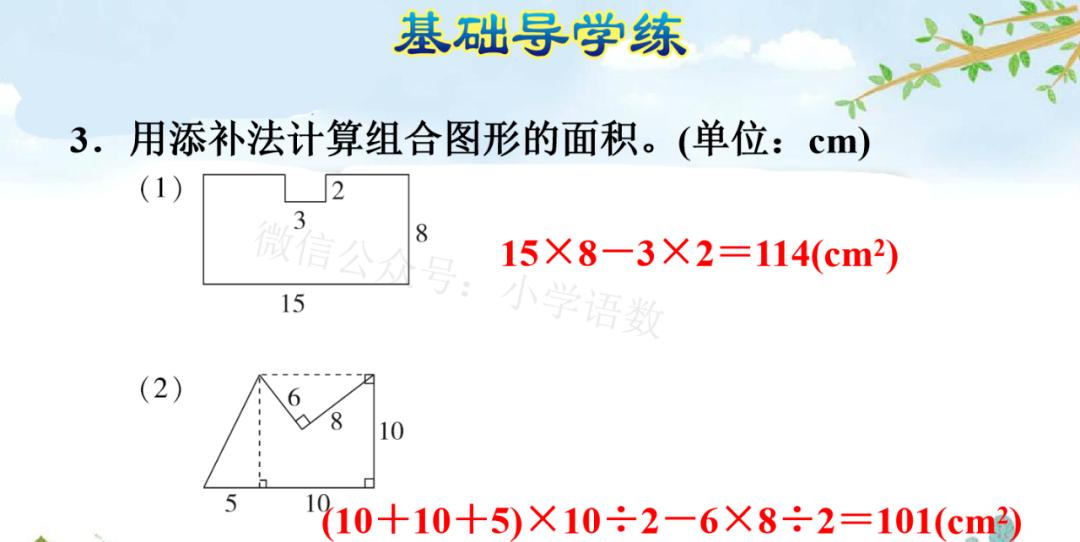 19cf0cb297a5a4322ce1d5308d9f5cd2.png