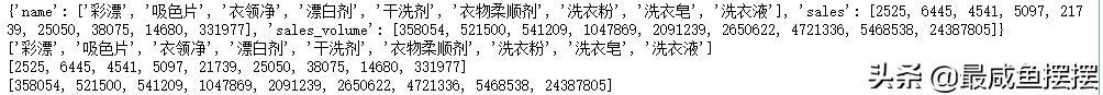 19cf345dd7f49b502162511afe34024c.png