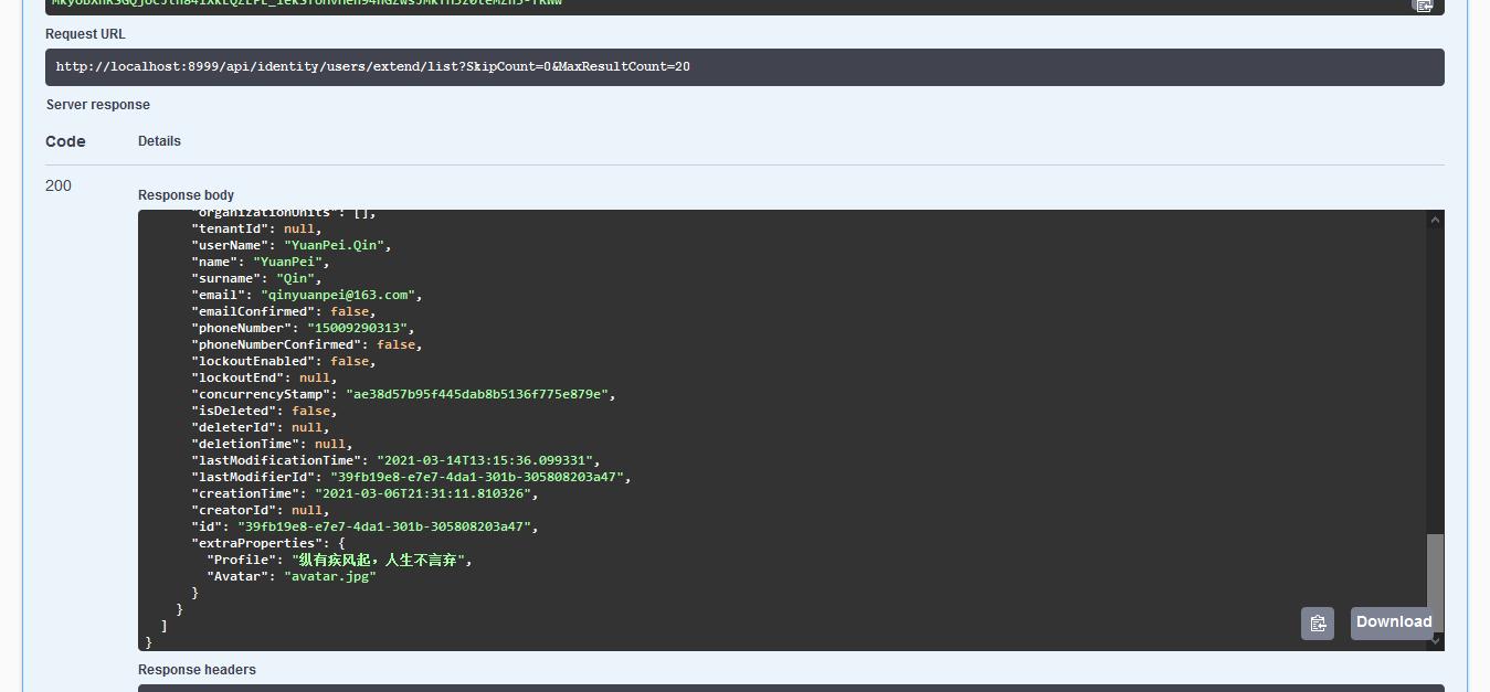ABP vNext 实体扩展效果展示
