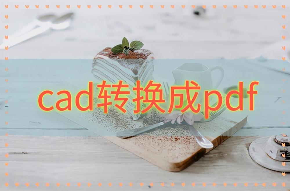 1adabf1e1cc113f0fada2f70f17b90e2.png