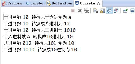 1b042d4d4794710655245d8069762bdb.png