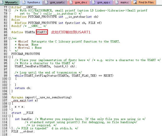 STM32关于printf重定向到串口
