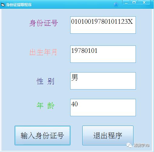 1b420db36487d33581808401660e5330.png