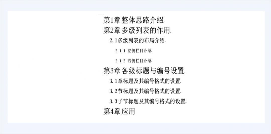 1bc4fb161219c482718694c0484f3208.png