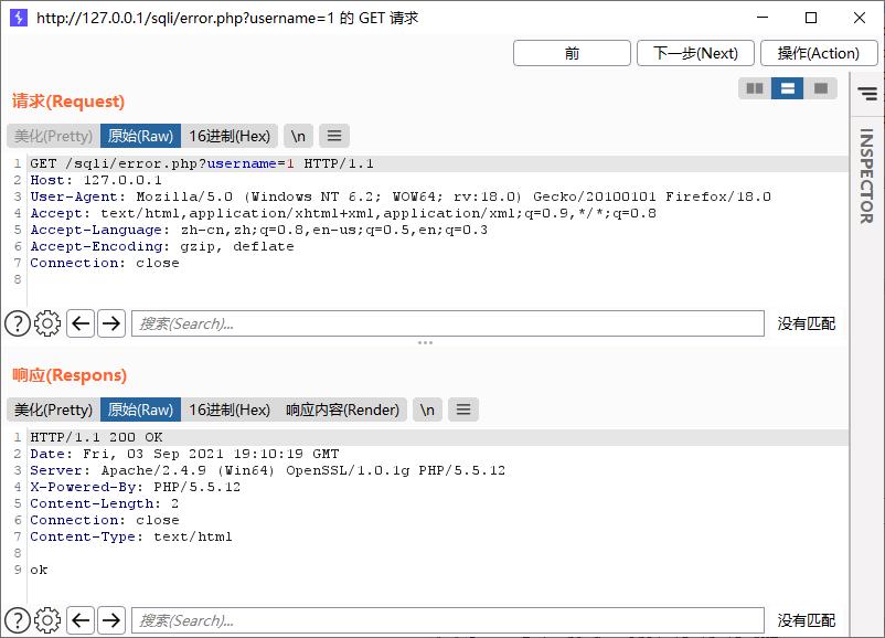 Web安全原理剖析(四)——报错注入攻击_Phantom03167的博客