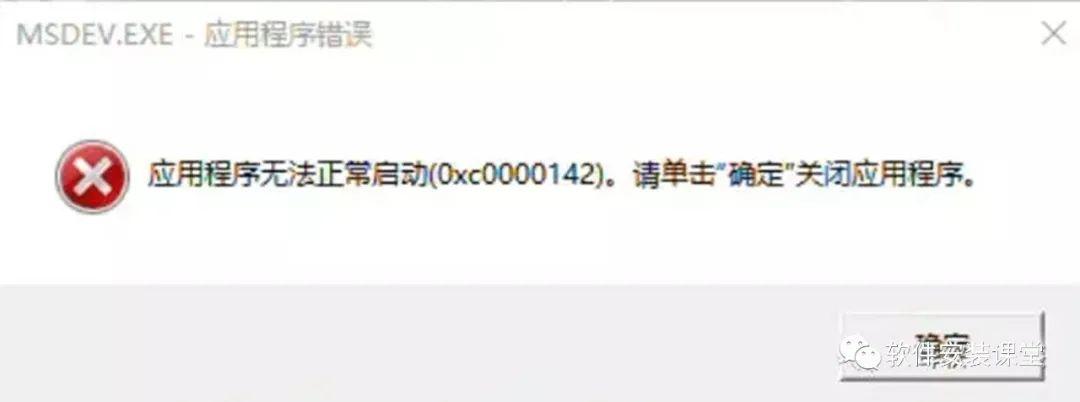 1c44cb806f7fb80ffa21c85e43fb1129.png