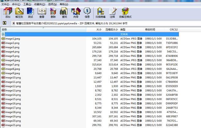 1c4d53acba598b115ec46e2128807655.png