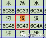 1d9d868f3a7c7b50cf4ab7cd5653efdf.png
