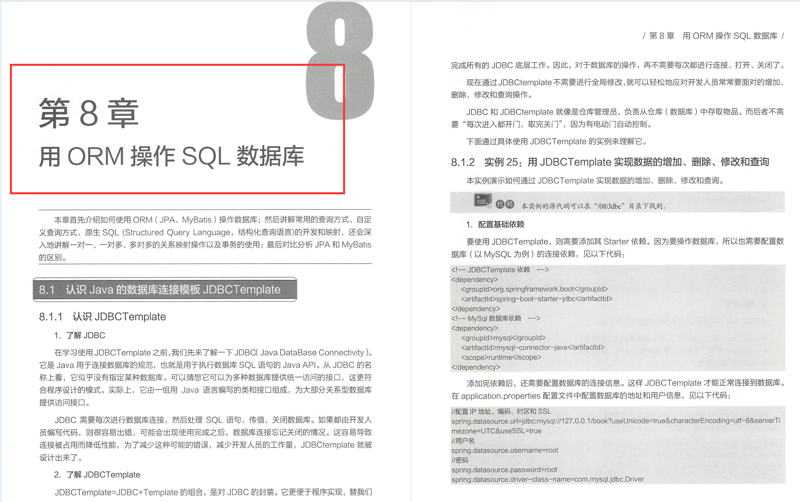 This SpringBoot JD Mall project manual inside JD.com was forced to open source by hackers?