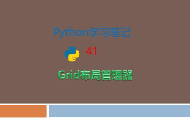 1e1b4f43f4119471c08d3225f5820080.png