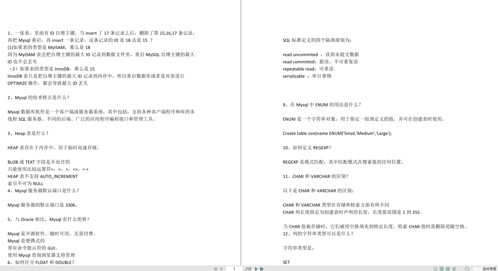 In three steps, MySQL was completed in one day, and I successfully won the Tmall offer
