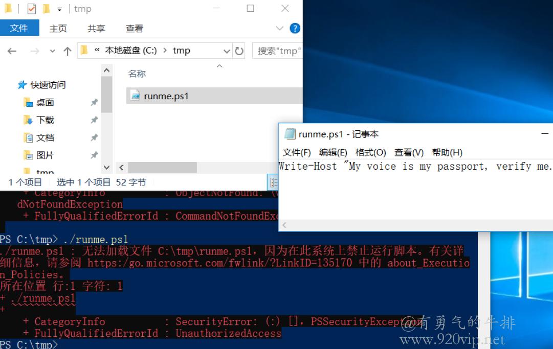 Windows PowerShell向控制台输出一句话失败