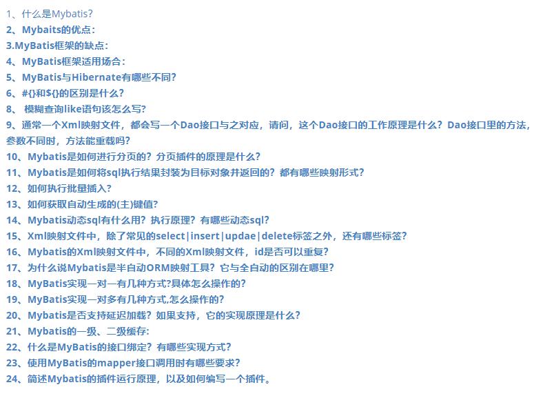 这个GItHub上的Java项目开源了,2020最全的Java架构面试复习指南