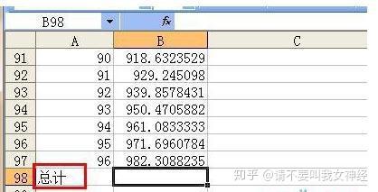 1ef4940aecb7cb1f90a2e5c9168b2508.png