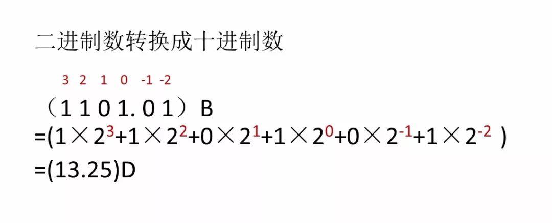 1f1ac1f092fcc32517d4c13531494438.png
