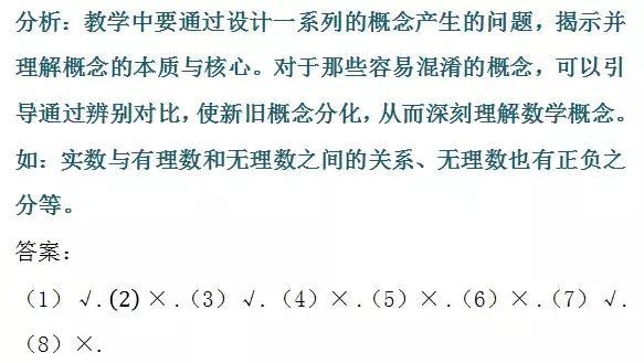 1f4c193651b5957f0a804818781880a6.png