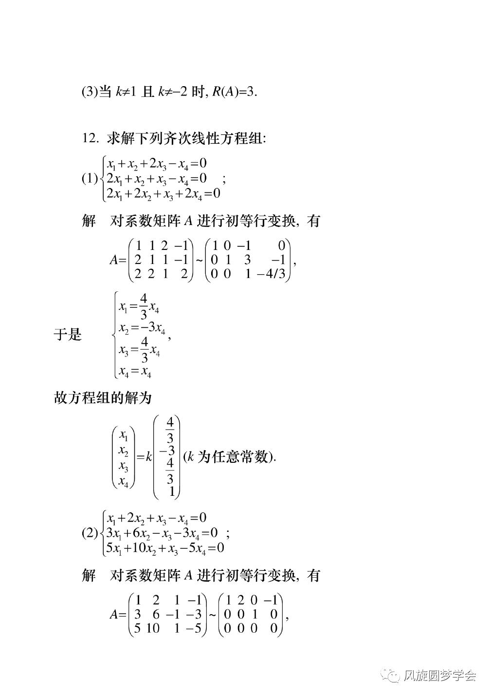1f6304f53a64c48b1235c41ac751f3af.png