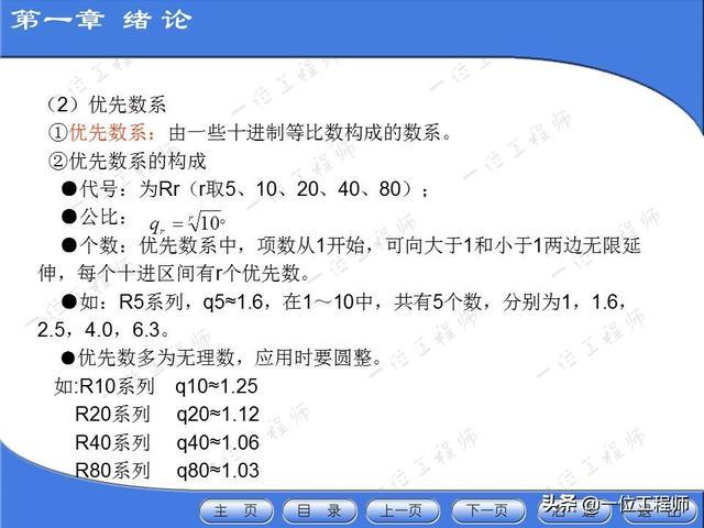 1fbd073ebae032fc62d9955ddecc4a81.png