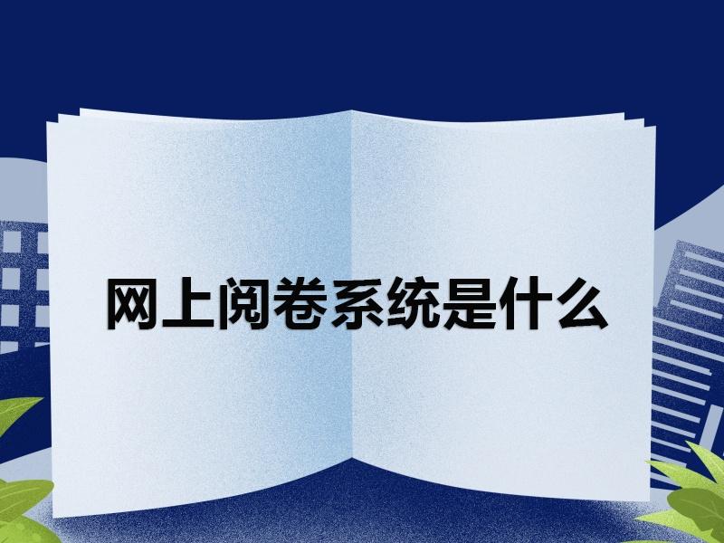 20115c9397f41bbe41eebc3c12052723.png