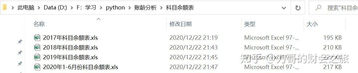 20456da0248e2f2a440489afdea950d4.png