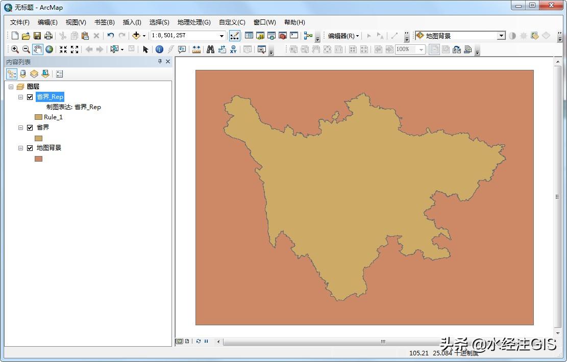 如何使用ArcGIS为面要素制作阴影效果