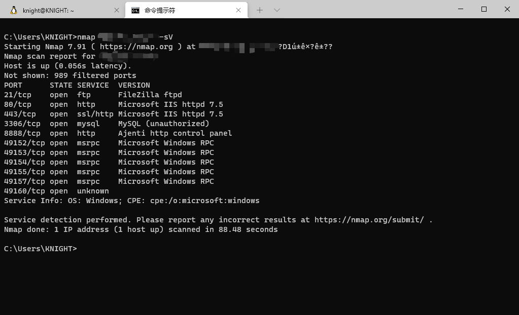 cmd-nmap-port-services