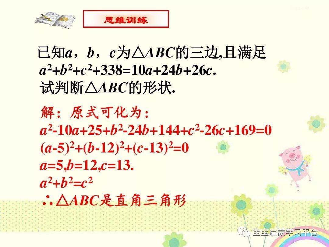 21eb30a4c1fe1e32c797d2ab5e86a555.png