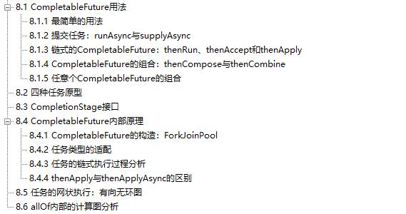 秀到飞起!Alibaba全新出品JDK源码学习指南(终极版)限时开源
