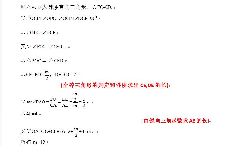 221cd616ec89c0a37f53498e38de4ffb.png