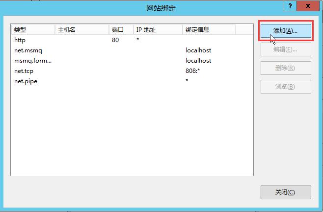 站点名称_SSL_SEO优化