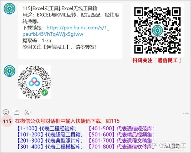 2452bc15ef489586804bc424905b2cc6.png
