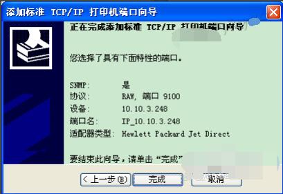 2552bc83a1b715c8f8b49c9f2c66f94d.png