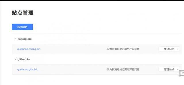 个人网站源码下载后怎么安装(个人qq业务网站源码) (https://www.oilcn.net.cn/) 综合教程 第22张
