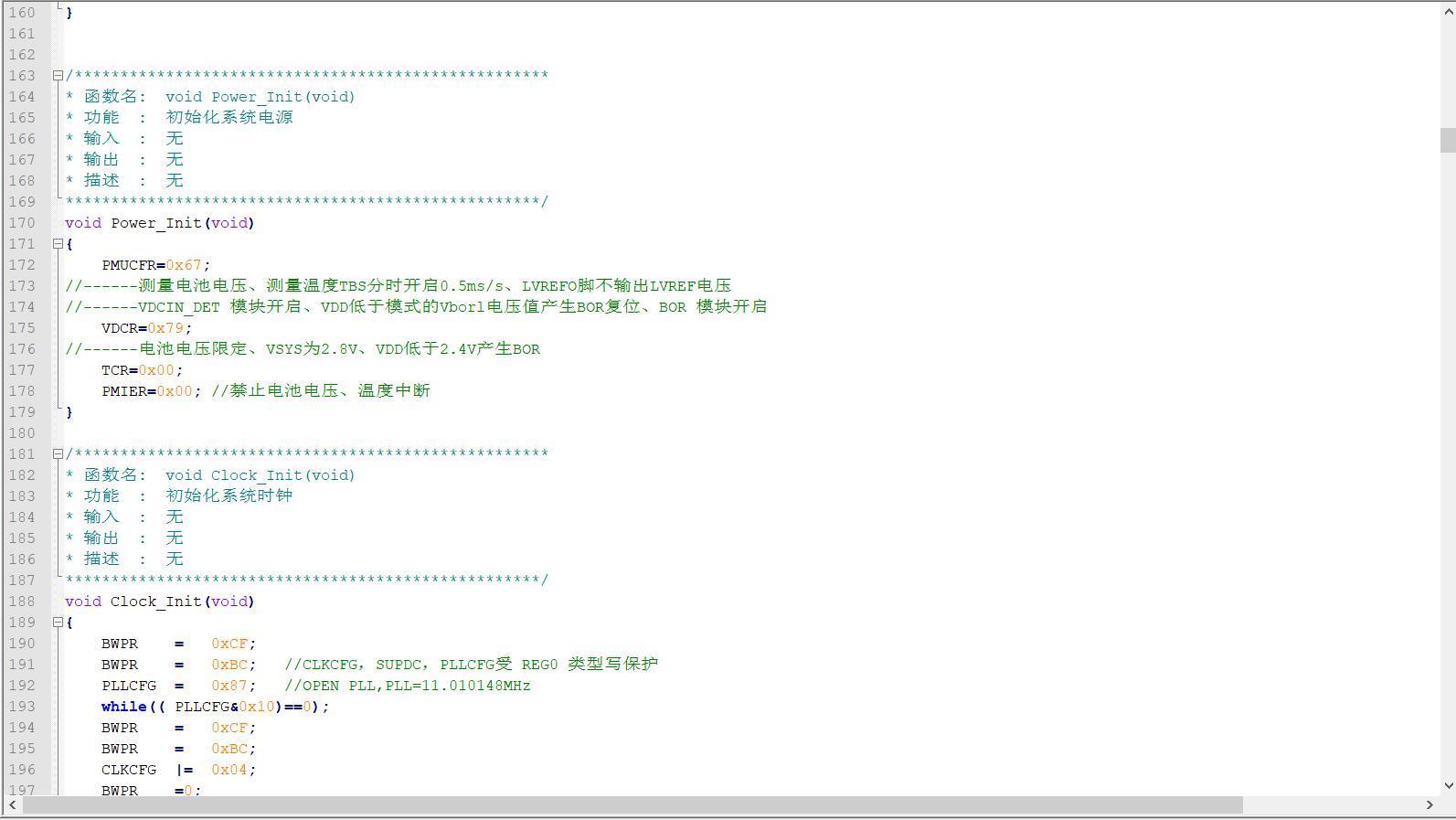 C语言开发单片机为什么大多数都采用全局变量的形式?_无际单片机编程
