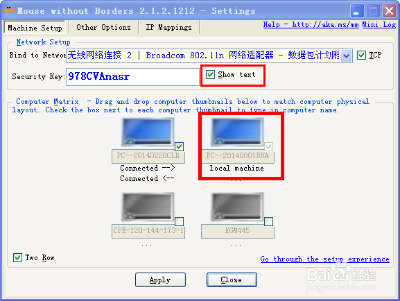 使用MouseWithoutBordersSetup共享鼠标键盘教程