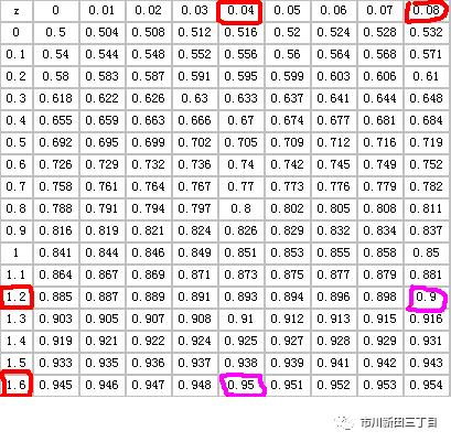 282b61ba4ddbd9d359d071b66514099b.png