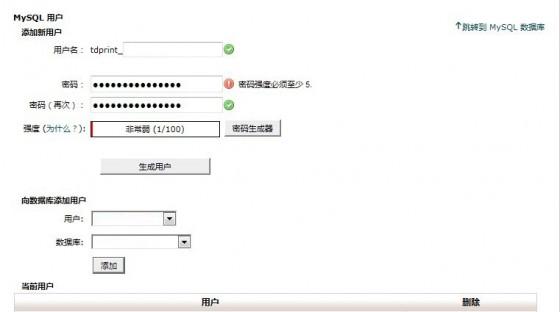 286dd6384ecbb8f4f951250c80cb0ff7.png