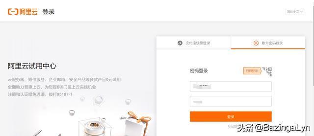 温州服务器付费模式_新手教程——阿里云ECS服务器安装Docker