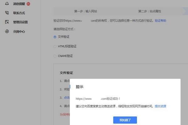 您无权访问该页面,点击确定按钮返回首页