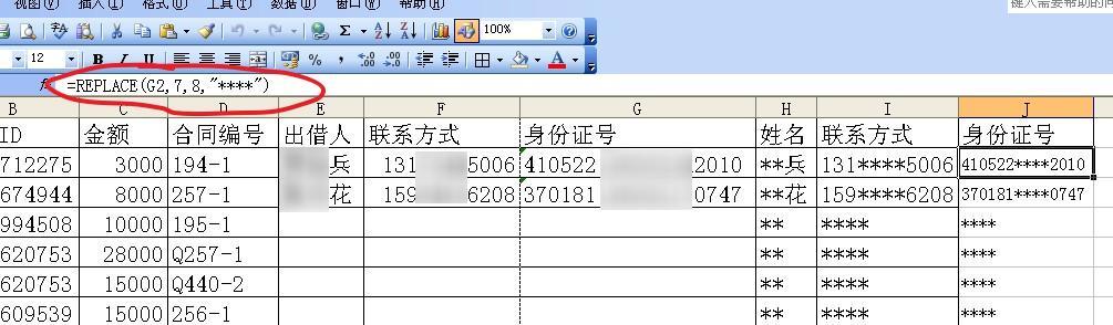 296eb3d9b34044bc44466dc8af03b88b.png