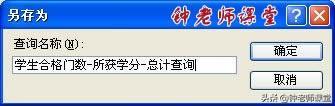 2a2587fc98ab9c5c85fa40e74af7c9c1.png