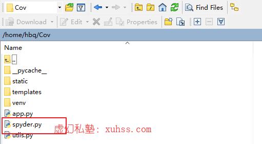 2b134f9a8201d49f9b274815de622400 - Python Flask定时调度疫情大数据爬取全栈项目实战使用-20Linux下部署定时爬虫